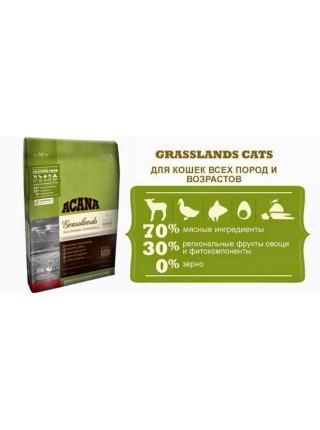 ACANA GRASSLANDS CAT ( 2.27 кг.)