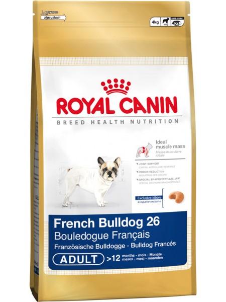 French Bulldog (9кг.)