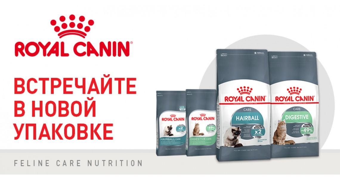 royal-canin-newpack-dry