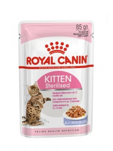 Kitten Sterilised (в желе) 85гр.